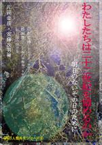 Proposal_2013_2