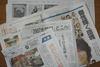 2007newspaper_1