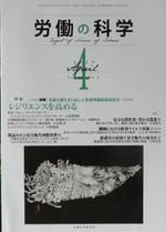 Rouydoukagaku1404